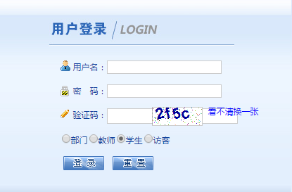 西安科技大学教务处系统|西安科技大学教务处http://jwc.xust.edu.cn/
