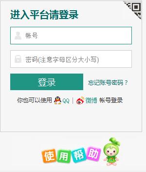 长治市安全教育平台登录入口|长治市学校安全教育平台登录https://changzhi.xueanquan.com/