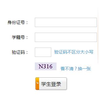 青岛市初中学业水平考试(高中阶段学校招生)管理平台