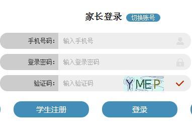 潍坊市中小学学籍管理服务平台http://123.133.71.101:9001/business_handle/