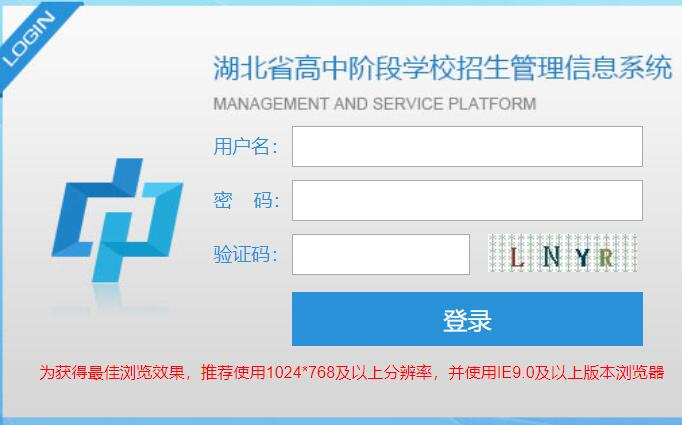 湖北中考网上报名进口http;//gzjd.hubzs.com.cn/login!init.acti(责编保举:高中数学zsjyx.com)