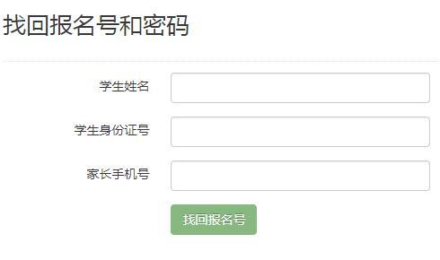 httprequest|http;//rx.ksedu.cn昆山市幼儿园、中小学招生入学填报系统官网