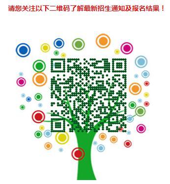 [http www.jldswssb.gov.cn]http;//www.jyjyey.net/wsbm.asp长沙市教育局幼儿园网上报名系统