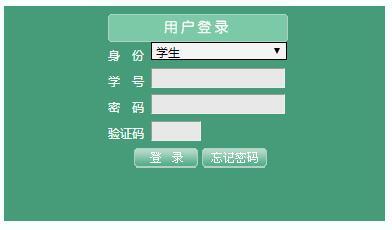http 500 - 内部服务器错误_http;//59.46.59.72:81/jwweb/沈阳医学院教务网络管理系统入口