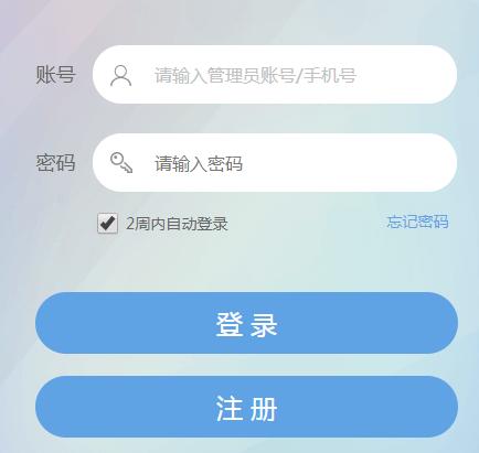 http get请求 http;//guanli.ciwong.com/User/Class竞赛数据管理系统