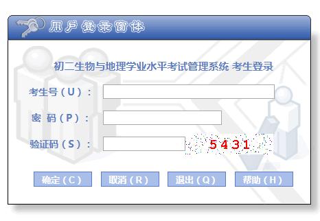 [httpwww.szzulin.cn]http;//www.szzk.edu.cn/hk/深圳初二生物与地理学业水平考试