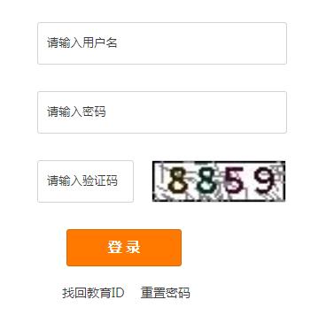 www.baidu.com|www.xscmis bjedu.cn北京小学毕业生学籍信息核查平台登陆入口