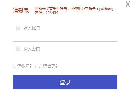 【2018国家安全教育日】2018年国家安全教育平台zhuanti.xueanquan.com/special/nationeduca