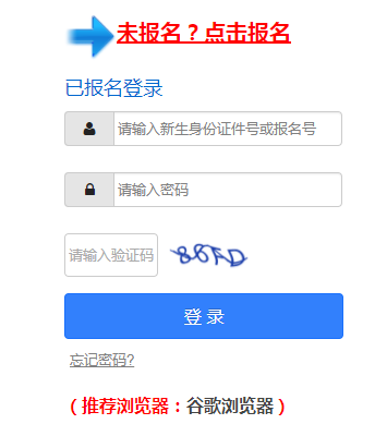 【http basic: access denied】http://bajjk.sz.edu.cn/visitbambcyjz宝安区民办初一招生报名系统