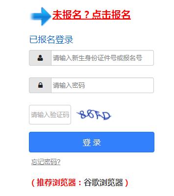 【http www.baidu.com】http://www.lg.gov.cn/bmzz/zs/龙岗政府在线基础教育科