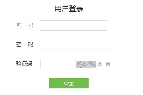 【杭州民办中学排名2018】杭州民办初中网上报名入口杭州教育网www.hzedu.gov.cn