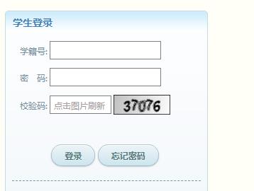 杭州民办高中排名 杭州市区民办初中网上报名系统http;//bm.hzedu.net/