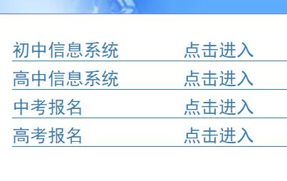 http219.141.223.195 http;//219.145.105.50内地西藏班(校)信息化平台系统入口