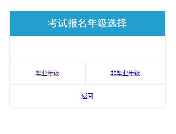httpwww.taomapt.com_http;//www.taszk.com/ksbm/泰安市初中学生学业考试信息管理平台考试报名