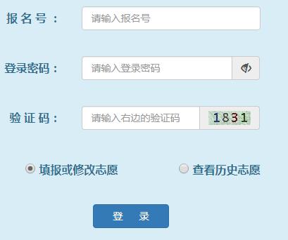 中央2套在线直播|zy2.gxeea.cn:7001/wish2/foreground/login.jsp广西普通高等学校招生志愿填报系统