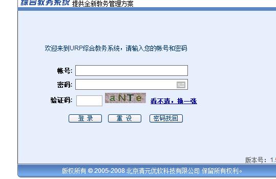 淮师教务处登录入口_齐齐哈尔大学教务处登录入口登陆http://218.7.49.53/
