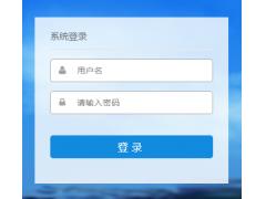 苏省教育信息化活动平台注册http;//jyxxhd.jse.edu.cn