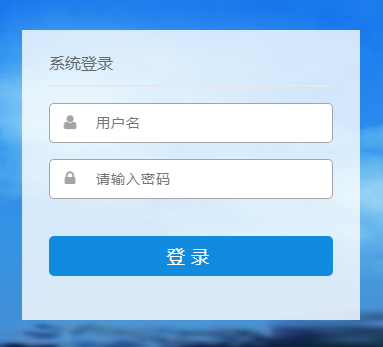 [http接口]http;//jyxxhd.jse.edu.cn苏省教育信息化活动平台注册
