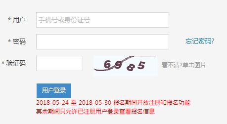 【http://dls.zzu.edu.cn/】http://dczs.net0769.com/东莞市东城街道招生管理系统