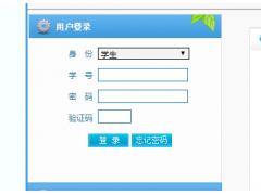 兰州工业学院教务网络管理系统http;//dean.lzptc.edu.cn/jwmis/