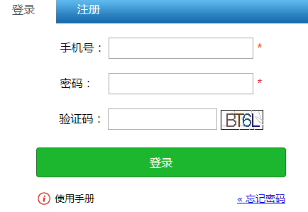 http 跨域|http;//kgjy.tjftz.cn天津空港经济区幼儿园及中小学报名系统