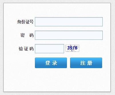 httpeducation|http;//edu.xjkel.gov.cn/库尔勒市中小学生网上报名系统入口
