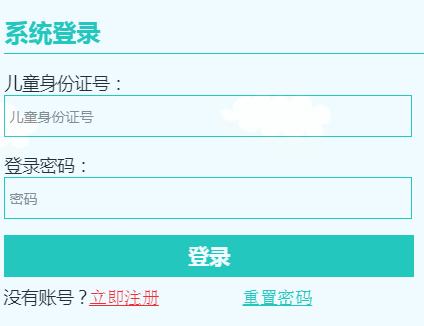 【兰州市城关区邮编】城关区小学招生网上预报名系统https://ybm.lzcgedu.cn