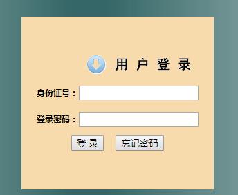 [wsbs.zjhz.hrss.gov.cn]wsbs.yyedu.net.cn余姚市教师招考报名系统