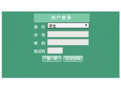 广东海洋大学寸金学院教务系统http://59.34.231.83:81/jwweb/