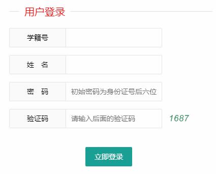 zkzkzk_zkzs.zbedu.net/淄博市中考招生管理平台