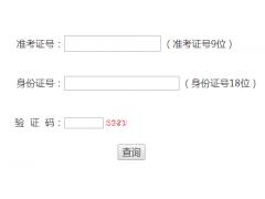 http;//xkbm.jnzk.net:8000济南市高中阶段学校招生志愿填报平台