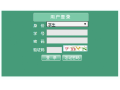 www.cj-edu.cn:8090/default.new.aspx长江工程职业技术学院教务系统