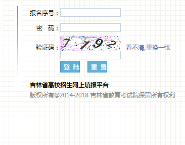 htpp://pan.baidu/s/1gh6am_https://gkbm.jleea.com.cn/吉林高考志愿填报系统