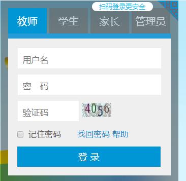 吉林省教育资源公共服务平台|郑州教育资源公共服务平台https://zz.zzedu.net.cn