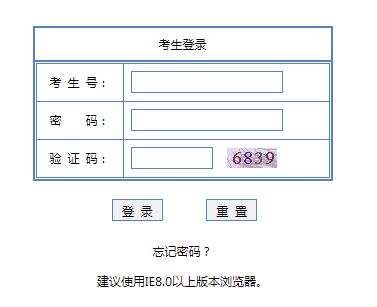 httpswww.qichacha.com|https://www.eeagd.edu.cn/pgks广东高考报名系统入口2019