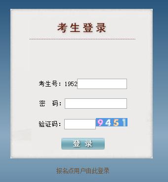[http://gate.io]http://gkbm.eaagz.org.cn贵州高考报名系统