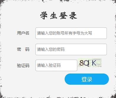 【www.21wecan.com】www.218.60.150.150辽宁省高中综合素质评价平台
