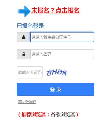 【广州公办高中学费】广州公办小学网上报名系统http://zs.gzeducms.cn/