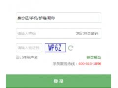 中国邮政远程教育培训网入口https://www.cpoc.cn/