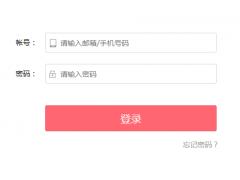 广东省普通高中学生综合素质评价信息管理平台www.gdhed.edu.cn