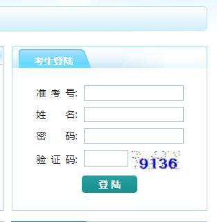 【http www.baidu.com】http://www.hzzzpt.com/菏泽市高中阶段学校招生录取平台