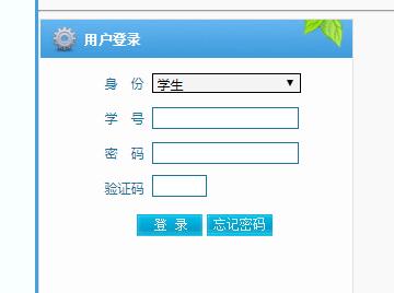 河南科技大学教务网络管理系统|南阳师范学院教务网络管理系统http://211.84.144.42/jwweb/