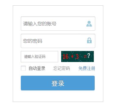 [国家教育资源公共服务平台首页]国家教育资源公共服务平台http://www.eduyun.cn/
