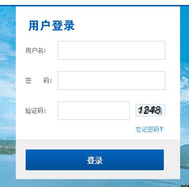 浙江省教师培训管理平台入口https://pxglpt.zjedu.gov.cn