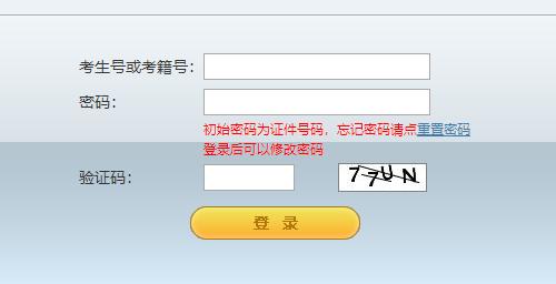 http工作原理|http://gzdz.jseea.cn/江苏省高职院校提前招生网上报名系统入口