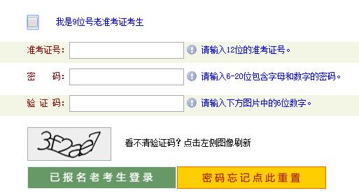 河南自考考生服务平台成绩查询|河南自考考生服务平台http://zkwb.heao.gov.cn/