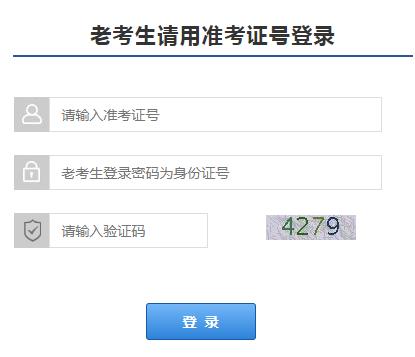 [http://zhsz.bjedu.cn]http://zkwb.ganseea.cn/甘肃省高等教育自学考试网上报名