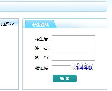 http://splice.call|http zk.ntzk.com南通市高中阶段学校招生考试管理系统