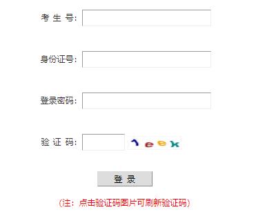 [国家示范性高等职业院校]四川省高等职业院校单独招生报名系统http://gzwb.zk789.cn/