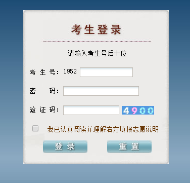 http://splice.call_http ://cjcx.eaagz.org.cn/贵州省普通高考专业考试成绩管理系统入口